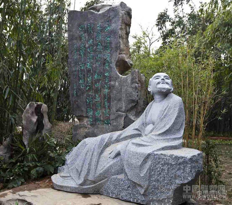 尹一鹏先生雕塑作品 1