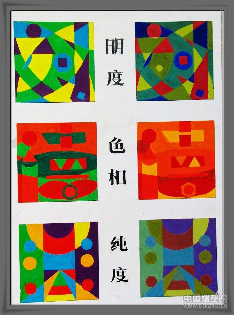 色彩构成图片 春夏秋冬色彩构成图 纯度对比色彩构成图