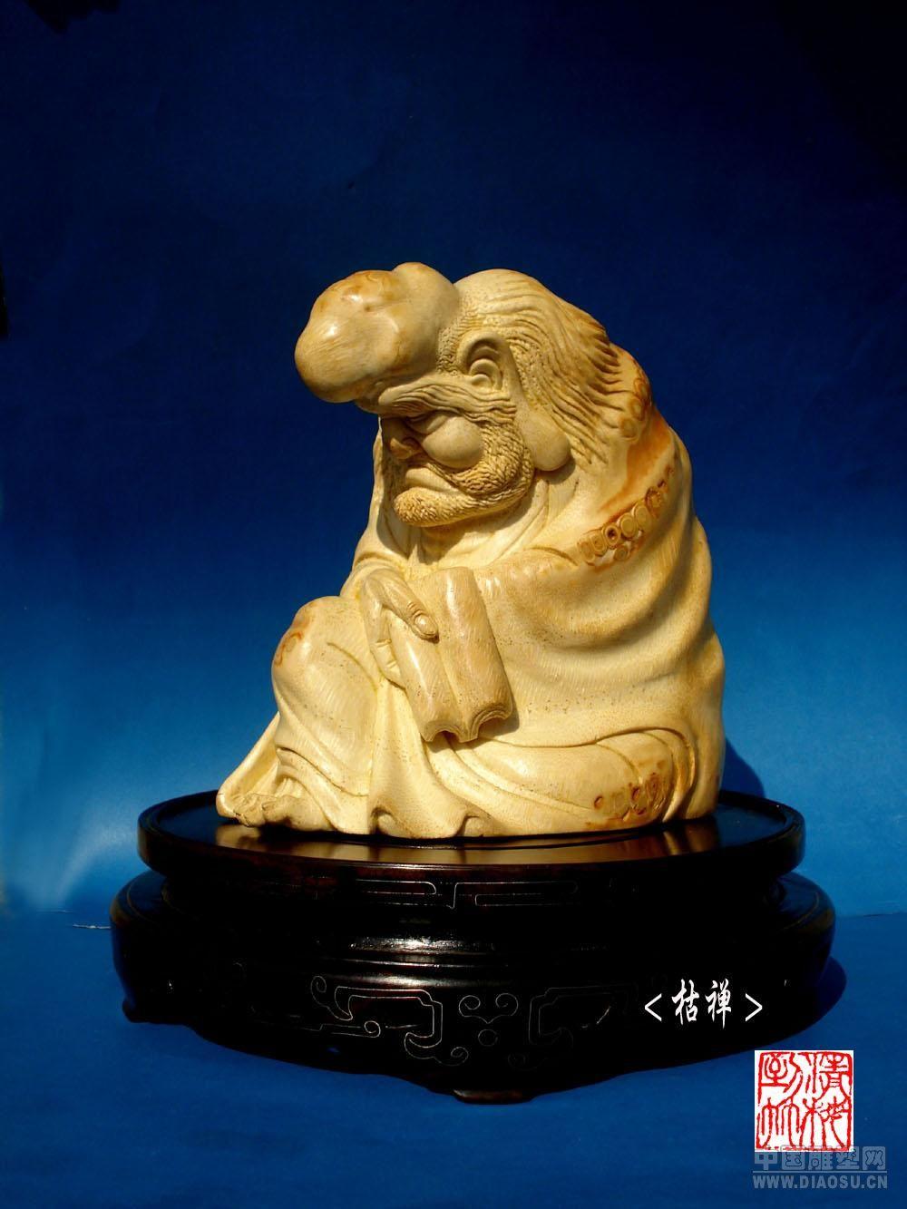 木雕作品    11 - h_x_y_123456 - 何晓昱的艺术博客