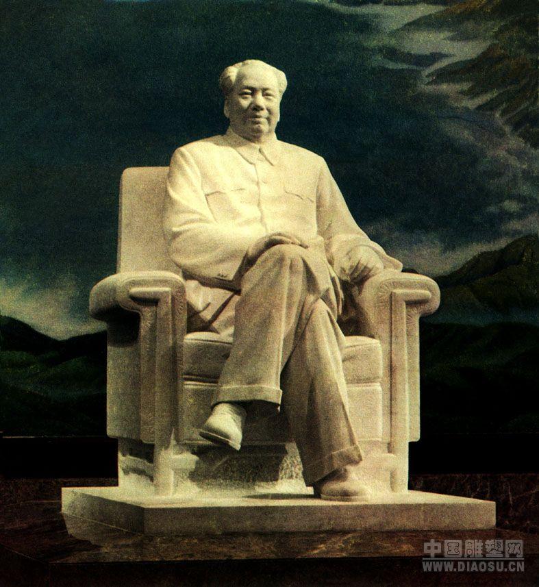 北京毛主席纪念堂《毛泽东主席》图片