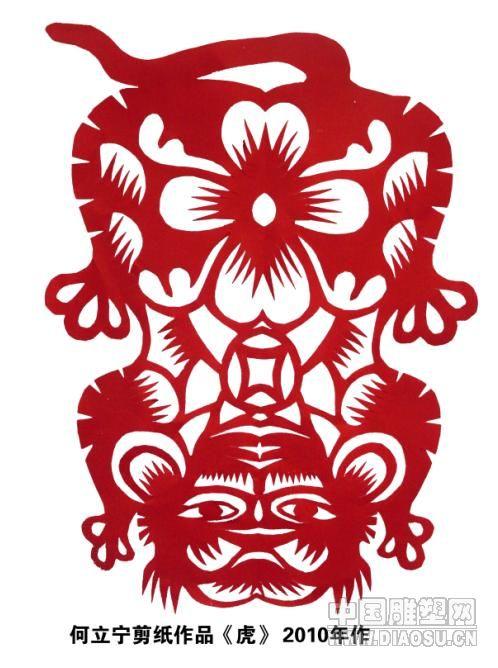 华书画 剪纸 布贴画 生日寿诞 寿桃 工笔国画   5.生肖猴怀抱的寿桃上剪