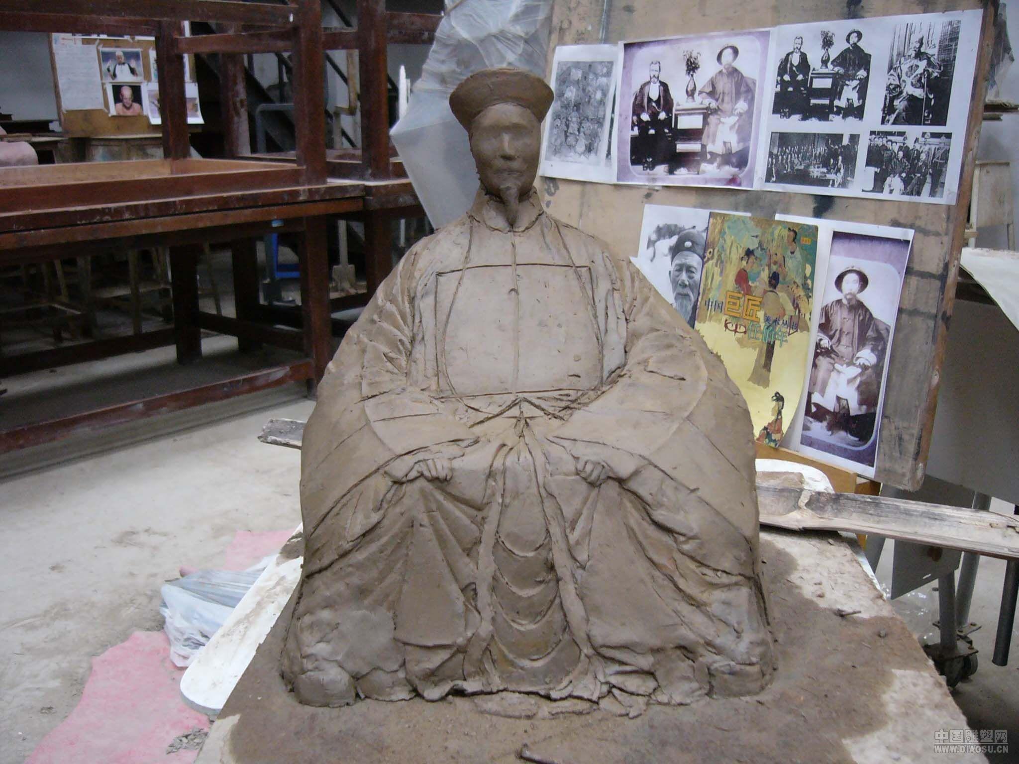 曾国藩--zhuanghaochao的个人网站